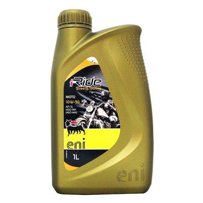 【易油網】ENI 10W30 I-RIDE MOTO 10W-30 機車機油 合成機油