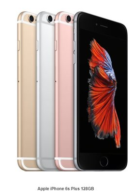 天下通手機旗艦店Apple iPhone 6s Plus 128GB