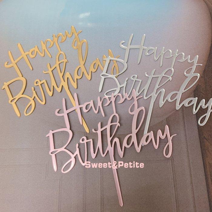 PR491❤草寫字體款。英文生日快樂蛋糕插牌❤ 生日快樂 插牌 慶生派對 蛋糕裝飾 壓克力牌 鏡面 裝飾蛋糕 周歲佈置