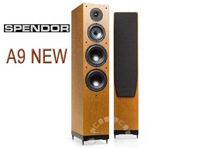 台中『崇仁音響發燒線材精品網』Spendor全台旗艦店【Spendor A9 】NEW !! 新品上市