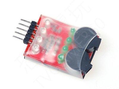 全新 雙喇叭 超高分貝電壓顯示器 電壓警報器 蜂鳴器 電壓警示【台中恐龍電玩】