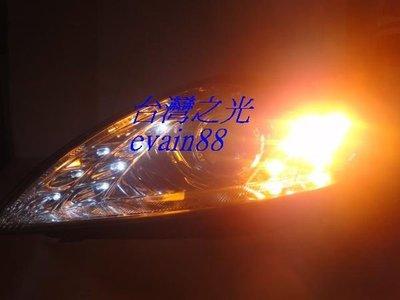 《※台灣之光※》全新高品質福克斯FORD FOCUS 09 10 11 12年DRL魚眼晶鑽大燈組LED方向燈MK2電調