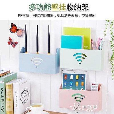 WiFi收納盒路由器收納盒壁掛免打孔視機頂盒臥室wifi置物架 有禮物送唷