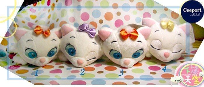 一番街禮物專賣店☆日本帶回☆超可愛瑪麗貓趴趴娃娃(1號下標區)~最佳禮物!!