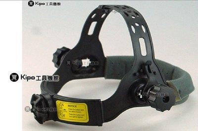 電銲面罩/頭戴佩件/頭帶VFA048001A