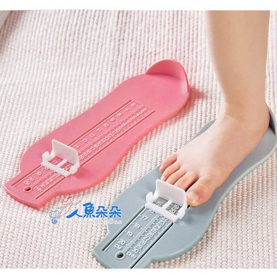人魚朵朵 兒童量腳器 現貨 寶寶量腳器幼兒小童 買鞋神器必備 測量寶寶腳長 粉彩兒童便利量腳器腳長測量