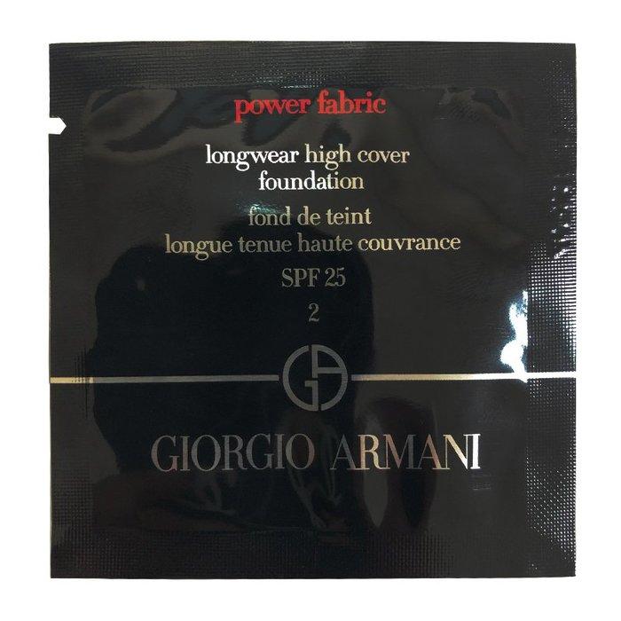 GIORGIO ARMANI 亞曼尼~完美絲絨水慕斯粉底(#3.5)1ml【天使愛美麗】(有效期限到:2019.9月)
