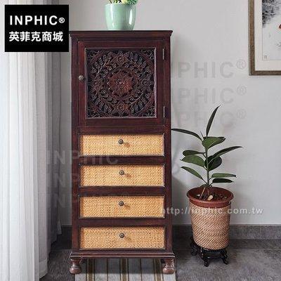 INPHIC-整裝櫃子竹編中式傢俱木雕...