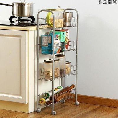 精選 廚房置物架落地多層可移動手小推車帶輪組裝蔬菜收納架子