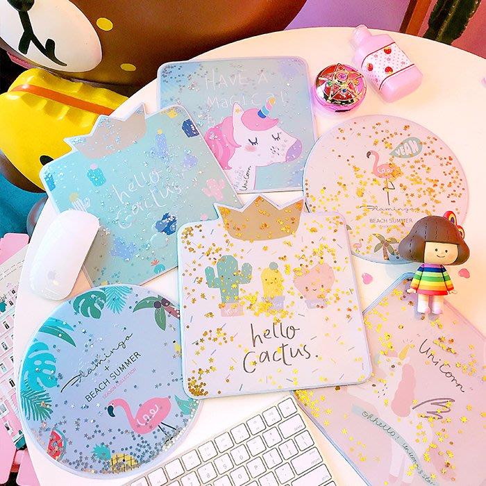 滑鼠墊簡約流沙滑鼠墊可愛創意卡通少女桌面粉嫩學生小清新閃粉女滑鼠墊