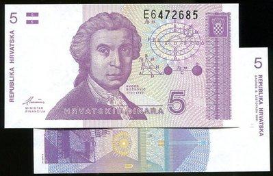 CROATIA(克羅埃西亞紙幣),P17,5-DINAR,1991,品相全新UNC