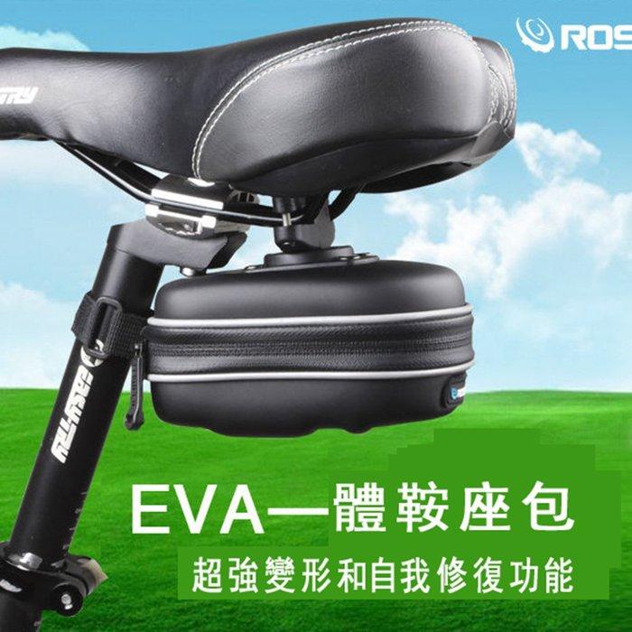 【綠色運動】2016新款 一體山地車EVA硬殼 鞍座包 上管包 自行車 腳踏車 后尾包 座椅包 車管包 工具包 沃