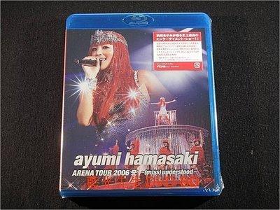[藍光BD] - 濱崎步 2006 巡迴演唱 Ayumi Hamasaki Arena Tour miss understood BD-50G