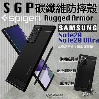 SGP Spigen Rugged Armor 碳纖維 手機殼 防摔殼 適用於Note20 Note 20 Ultra