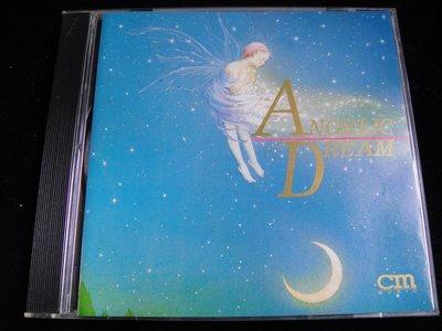 【198樂坊】 angelic dream(月光奏鳴曲.....台版)DF