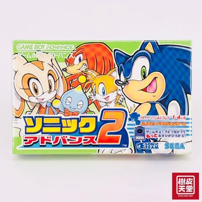 GBA) SONIC ADVANCE 2 ソニックアドバンス 2 GAMEBOY ADVANCE NINTENDO