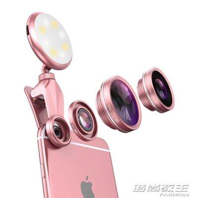 手機鏡頭直播自拍廣角美顏補光燈拍照抖音神器外置攝像頭