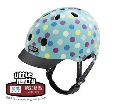 美國Nutcase彩繪安全帽 兒童系列-糖彩點點 防撞帽 辰果購物