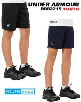 日本 UA 青少年款本壘標棒球練習褲 棒球短褲 運動短褲 少棒 青少棒 UNDER ARMOUR MBB2215