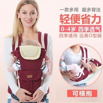 999多功能嬰兒背帶四季通用腰凳小孩抱帶寶寶坐登新生兒童背袋橫抱式   韓語空間下單後請備註顏色尺寸