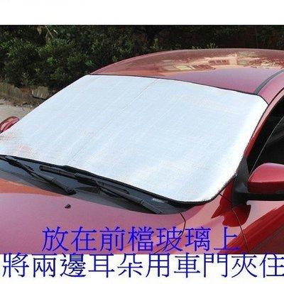 現代 車用前擋遮陽板 汽車遮陽板 Sa...