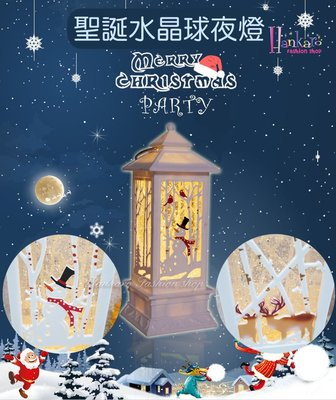 ☆[Hankaro]☆ 歐美創意聖誕布...