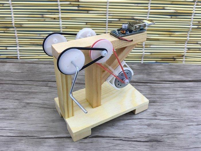 手搖發電機 DIY 組裝材料 專題 科普 研發 原理教學