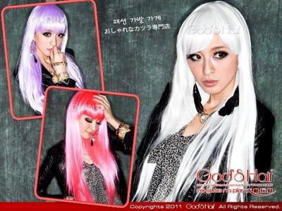 *GODS HAIR*日韓系假髮 【A006】妞妞愛舞會 變裝PARTY款 尾牙必備 耐熱絲 長彩色假髮