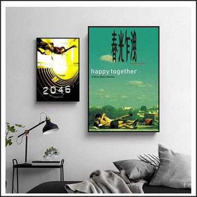 王家衛 春光乍洩 阿飛正傳 我的藍莓 2046 海報 電影海報 藝術微噴 掛畫 @Movie PoP 賣場多款海報#