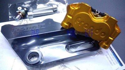 誠一機研 FRANDO HF1 小輻射卡鉗 SM250 後碟用 CPI 改裝 後煞車卡鉗 HF-1 SM260