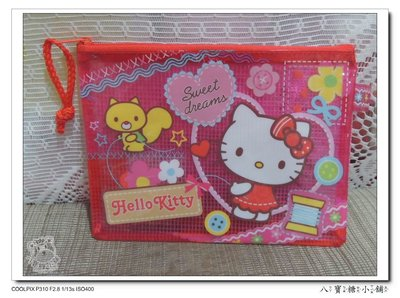 八寶糖小舖~HELLO Kitty筆袋 凱蒂貓防水收納袋 縫紉網底款