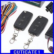#現貨 Car Security Alarm Burglar Protection Immobilizer System w/