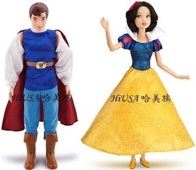 哈美族 美國迪士尼 Disney 白雪公主或王子 芭比娃娃 公仔 2選1