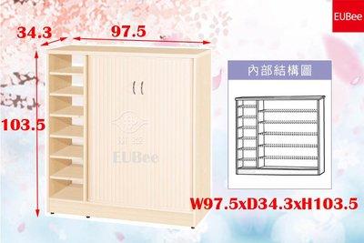 【優彼塑鋼】捲門系列(不可訂製)。3.2尺鞋櫃/鞋架/收納櫃/置物櫃/省空間/防水防蛀蟲(FRR33)