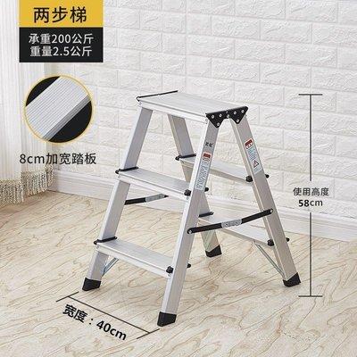 ☀無憂戶外☂實梯凳家用多功能折疊樓梯椅凳子兩用室內登高三步小梯子臺階凳 I651
