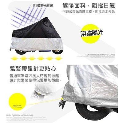 《阿玲》加厚機車套 KYMCO光陽 Many 110 2016 仕樣 六期 防塵套 機車罩 防曬套 適用各型號機車