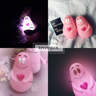 風靡日本韓國  barbapapa 泡泡先生 巴巴爸爸  造型款  USB充電款小夜燈 H41