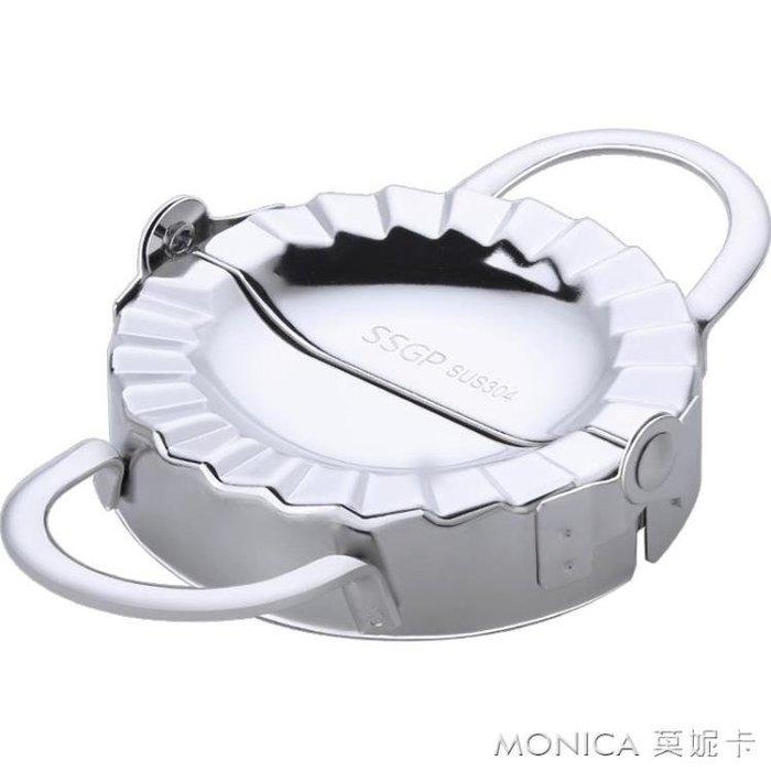 包餃器圓形工具304不銹鋼包水餃模具大包餃子器家用