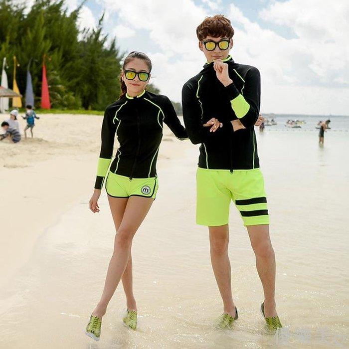 情侶泳衣 泳衣大呎碼 泳衣兩件式 泳衣三件式 度假洋裝韓版潛水服分體長袖防曬泳衣女浮潛服潛水衣水母衣戶外瑜伽健身潮 優樂美ღ