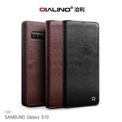 --庫米--QIALINO SAMSUNG Galaxy S10 / S10+ 經典皮套(升級版) 皮套 掀蓋 真皮皮套