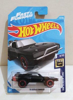 Hotwheels 風火輪 : Fast & Furious 狂野時速系列 '70 Dodge Charger