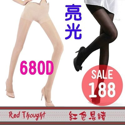 補貨囉!GD6801日韓緊身縮腹提臀680D/980D機能透膚褲襪有跟膚色黑色顯瘦絲襪褲襪