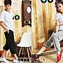 COCO SHOP【WTP106】台灣製造.休閒/ 運動....