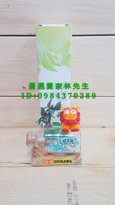 美安特選~蘆薈膠 470