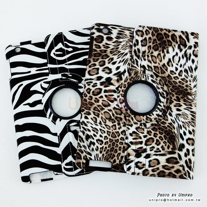 【UNIPRO】iPad 2 3 4 360度 旋轉 野生動物 斑馬紋 豹紋 皮套 休眠喚醒 支架 保護套