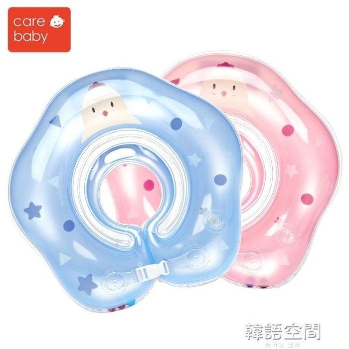 (免運)嬰兒游泳圈 脖圈新生兒頸圈防後仰幼兒洗澡充氣可調節加厚0-12月【莉芙小鋪】