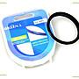 昇鵬數位@綠葉 格林爾 Green.L UV保護鏡 ,82mm 防水 防刮 防塵 防紫外線 保護鏡頭 彰化市