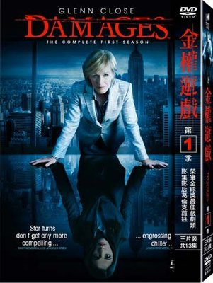 [DVD] - 金權遊戲第一季 Damages (3DVD) ( 得利正版 )