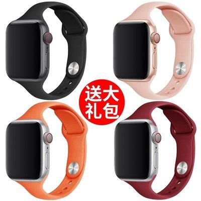 iwatch5表帶硅膠細款蘋果手表1234代表帶iwatch4表帶透氣iwatch3手表帶Apple