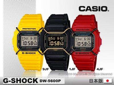 CASIO手錶專賣店 國隆 CASIO G-SHOCK_DW-5600P-1/ 4 / 9 JF日版_稅外加